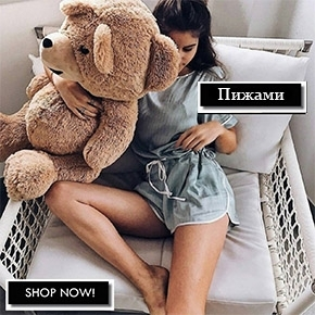 Пижами комплекти