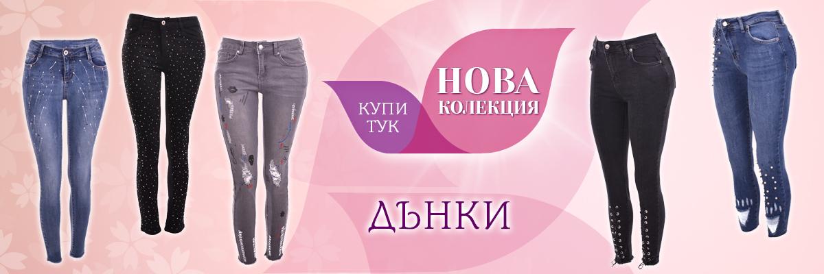 eDrehi.com - следвай стила си