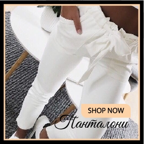 a77475d091f Дамски дрехи и рокли онлайн eDrehi.com - Следвай стила си!