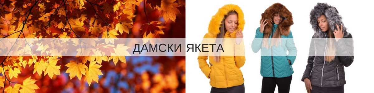 http://edrehi.com/bg/jeni/qketa